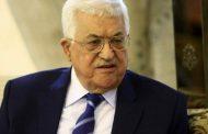 الرئيس عباس والسلطان قابوس بحثا في لقاءين تطورات القضية الفلسطينية والمنطقة
