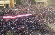 التظاهرات الاحتجاجية متواصلة في لبنان لليوم السابع