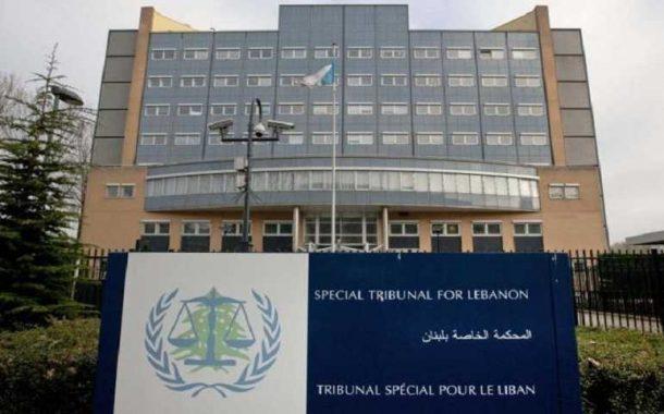 المحكمة الدولية تدين سليم عياش بارتكاب عمل ارهابي وقتل الحريري ومحاولة قتل 226 شخصا
