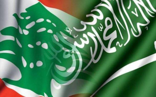 السعودية تؤكد مشروع بهاء الحريري: اما لبنان أو حزب الله