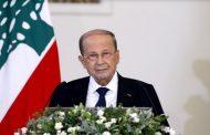 الرئيس عون: الاقتصاد اللبناني سوف يستعيد عافيته