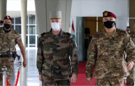 فرنسا ستستضيف اجتماعاً دولياً منتصف حزيران/يونيو لحشد الدعم للجيش اللبناني